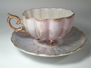 Antique Pink Light Blue Gold And White Iridescent Tea Cup And Saucer Set