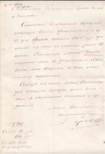 1808 Rare The Manuscript Of Count Alexey Andreyevich Arakcheyev Russia Imperial