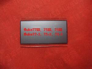 1pc Display Screen Of Fluke 77iii Digital Multimeter