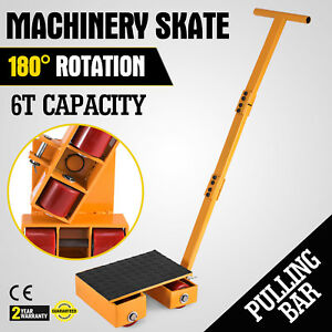 13000lbs Machinery Skate Machinery Mover Rubber Surface Steel Durable