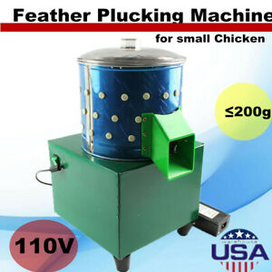 Stainless Chicken Plucker Dove Feather Plucking Machine Poultry Birds Depilator