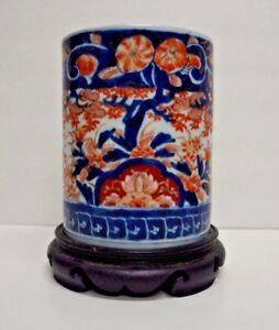 Vintage Japanese Imari Porcelain Brush Pot Cylinder Blue Red 7 Signed Marked