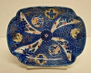 Vintage Japanese Blue White Plate W Transfer Gold Applied Turtles 6 5