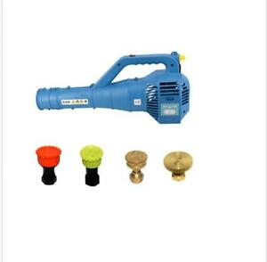 550w Agricultural Electric Sprayer High Pressure Blower Fight Drugs Sprayer Ss