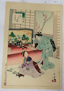 Antique Japanese Woodblock Print Hiroshige Style Signed Ladies Geisha
