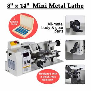 8 X 14 Dc Motor Driven Mini Metal Lathe Machine Variable Speed 600w