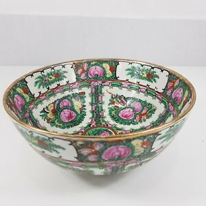 20th Century Chinese Canton Famille Rose Punch Bowl 25cm Diameter