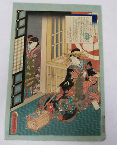 Antique Signed Japanese Woodblock Print Hiroshige Kunisada Geisha Tea Ceremony