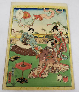 Antique Japanese Woodblock Print Hiroshige Signed Silk Sewing Garden Ladies