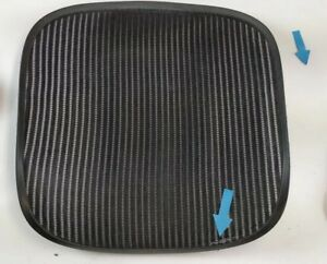 Herman Miller Aeron Chair Seat Mesh Black Pellicle W Blemish Size B Medium 4