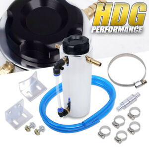 For Acura 350ml Oil Catch Can N A Turbo Super Charger Gas Vaper Bypass Kit Black