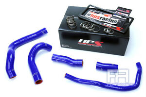 Hps Silicone Radiator Hose Kit For 16 17 Rc Rc200t Gs Gs200t 2 0l Turbo Blue