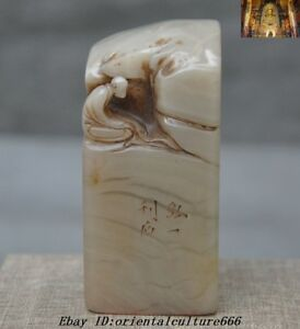 Old Chinese Natural Shoushan Stone Carved Dharma Buddha Statue Seal Stamp Signet