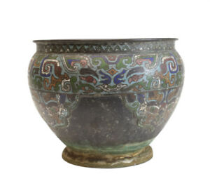 Large Chinese Champleve Enamel Jardiniere Copper Planter 18th Century