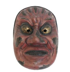 Large Japanese Shikami Oni Noh Mask Red Black And Gold Pigments Gesso On Wood