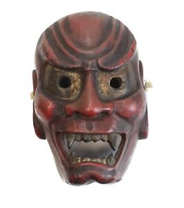 Japanese Shikami Oni Noh Mask Red Black And Gold Pigments Gesso Wood