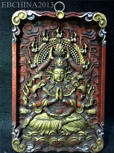 9 Old China Boxwood 8 Arms Avalokiteshvara Buddha Wall Hanging Fokan Shrines