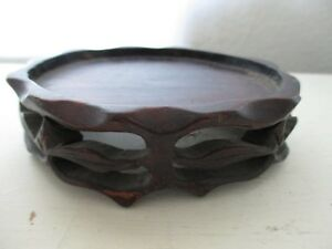 Vintage Chinese Base Stand Carved Wood Oval Small