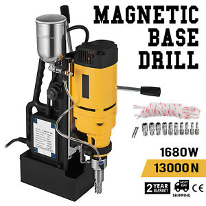 Md50 Magnetic Drill Press 13pcs Hss Cutter Kit Precise Cuts Drilling Tapping