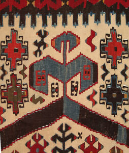 Old Turkish Anatolian Kilim Fragment
