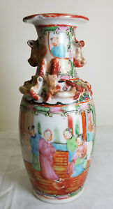 Antique Vintage 20th Century Chinese Rose Medallion Vase As Is Chips