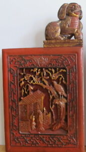 Antique Chinese Gold Gilt Hand Carved Wood Panel W Foo Dogs 26 Tall