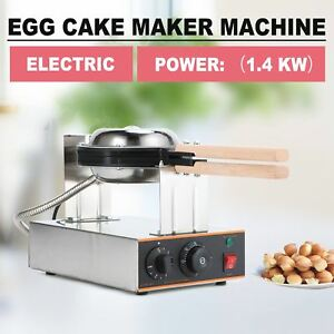 220v Electric Bubble Egg Cake Maker Oven Waffle Bread Kitchen Cooking Machine