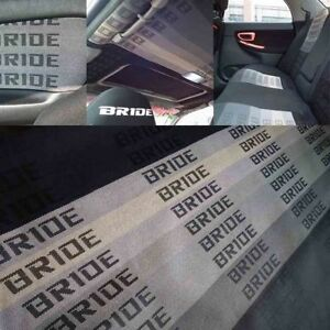 Gradation Bride Fabric Racing Seat Cover Door Panel Decoration Material Jdm