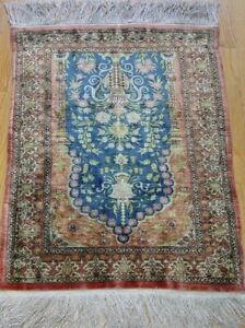 Mint 100 Silk Prayer Turkish Hand Made Qaisariyeh Oriental Carpet Rug 23 X 31