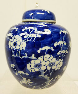 Antique Chinese Underglaze Blue And White Ginger Jar Prunus Decoration Lid