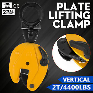 Industrial Vertical Plate Lifting Clamp Steel 4409 Lbs Wll
