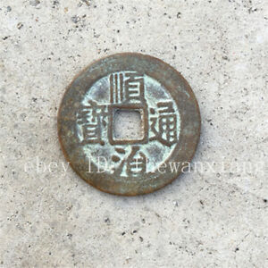 China Antique Collection Copper Coin Shunzhi Tongbao Copper Money Accessories