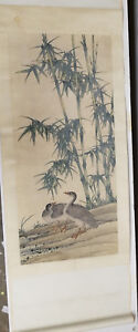 Antique Japanese Or Chinese Scroll Painting Ducks Geese Bamboo Unsigned