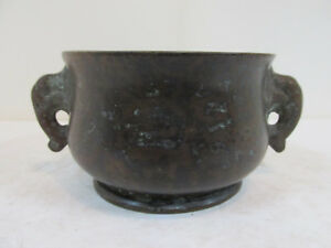 Antique Chinese Bronze Censer Attr To 17th Century Asian Decorative Arts