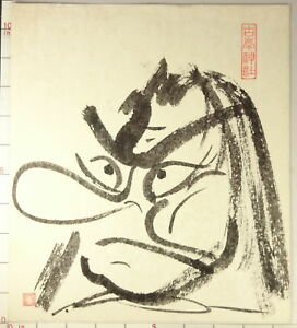 Us901 Shikishi God Tengu Japanese Art Painting Nihonga Geijyutu Picture