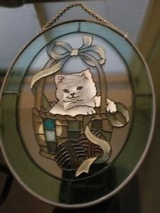 Stained Glass Window Hanger Leaded Cats Brass Chain Panel Old Set Of 2