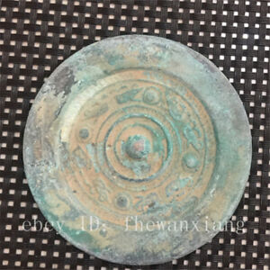 China Antique Collection Copper Mirror Accessories