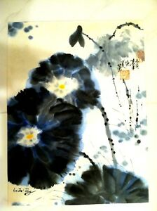Vintage Chinese Painted Ink On Paper Flowers Signed Lu De Ping