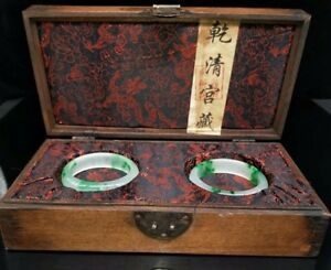 Chinese Jade Hand Engraved Bracelet A Pair Hand Carved Dragon Box