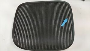 Herman Miller Aeron Chair Seat Mesh Black Pellicle W Blemish Size B Medium 66