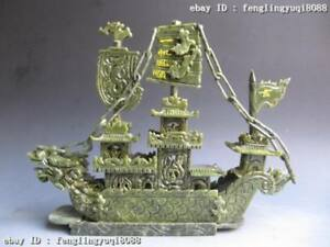 14 Chinese Exquisite Green Jade Handwork Carved Feng Shui Lucky Dragon Boat Set