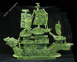 China Dushan Green Jade Jadeite Carved Lucky Dragon Phoenix Boat Sculpture
