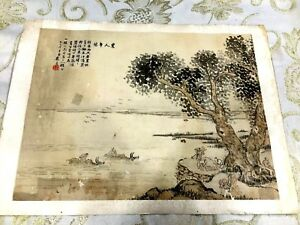 Antique 19th C Chinese Original H Painted Ink On Silk Board Painting By Cui Qin