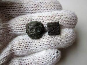 Lot Of 2 Ancient Roman Bronze Embossed And Engraved Weights