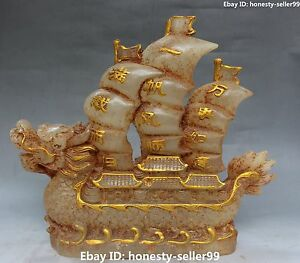12 Rare Chinese Old Jade Gilt Carving Dragon Ship Boat Sail Water House Statue