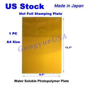 1pc A4 Hot Foil Stamp Water Soluble Photopolymer Plate Die Mold Uv Exposure Diy