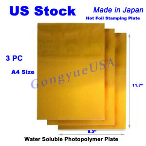 3pc A4 Hot Foil Stamp Die Mold Water Soluble Photopolymer Plate Uv Exposure Diy