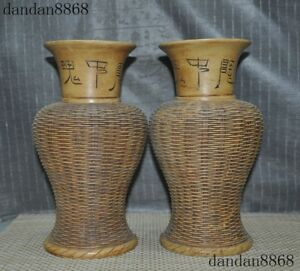 Chinese Yixing Zisha Pottery Hand Carved Zun Cup Bottle Pot Vase Jar Statue Pair