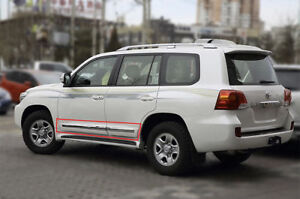 For Toyota Land Cruiser Lc200 Pearl White Car Door Body Side Molding Cover Trim