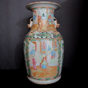 Antique 19th Century Chinese Canton Famille Rose Vase Figural Scenes 13 Tall